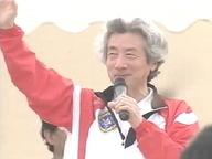 Koizumi17_2