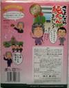 Koizumi32_2