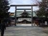 Yasukuni41
