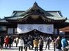 Yasukuni6