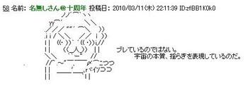 Hatoyama17_3