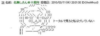 Hatoyama18_3