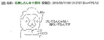 Hatoyama19_3