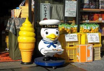 Yokosukacurry5