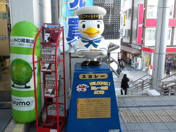 Yokosukacurry6