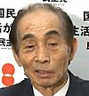 Koshiishi1