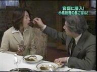 Marukawa11