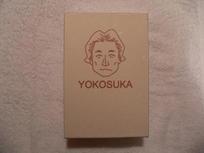 Yokosuka2_1
