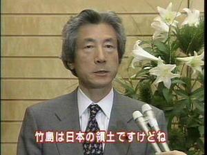 Koizumi301