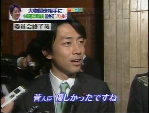 Shinjiro1