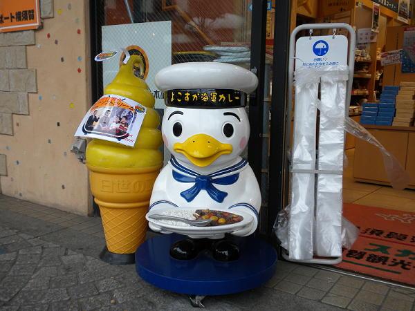 Yokosukacurry3
