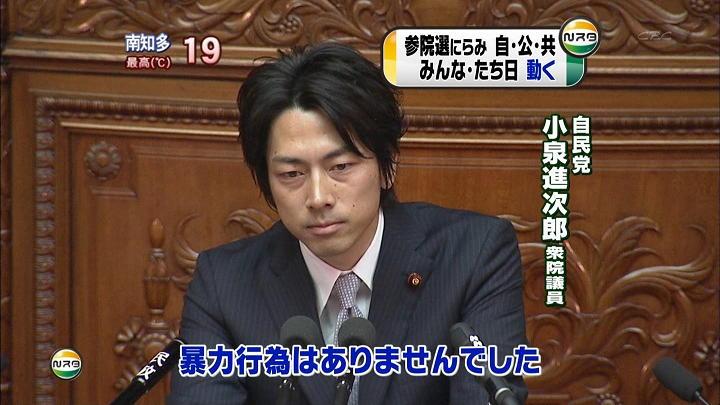 Shinjiro51_2