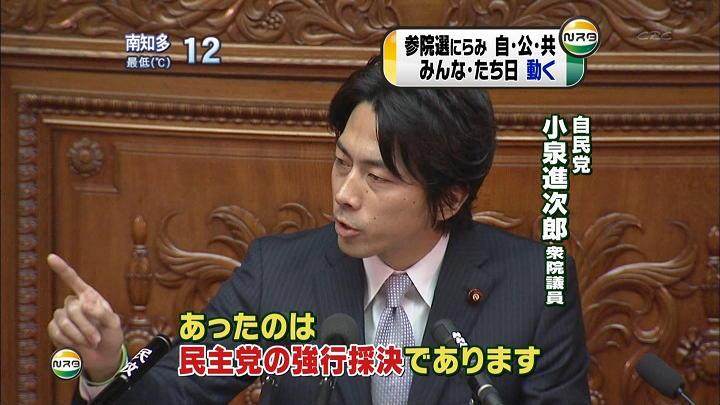 Shinjiro61_2