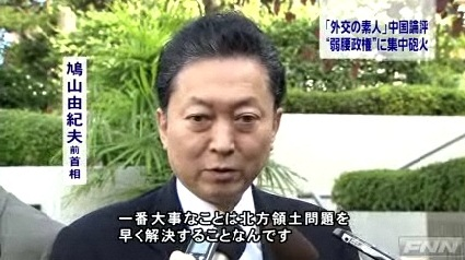 Hatoyama34