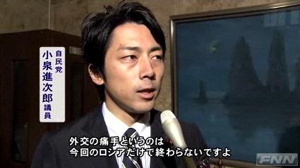 Shinjiro9_2