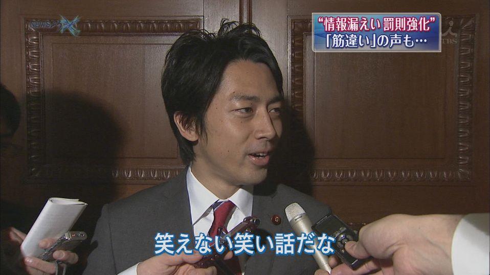 Shinjiro11