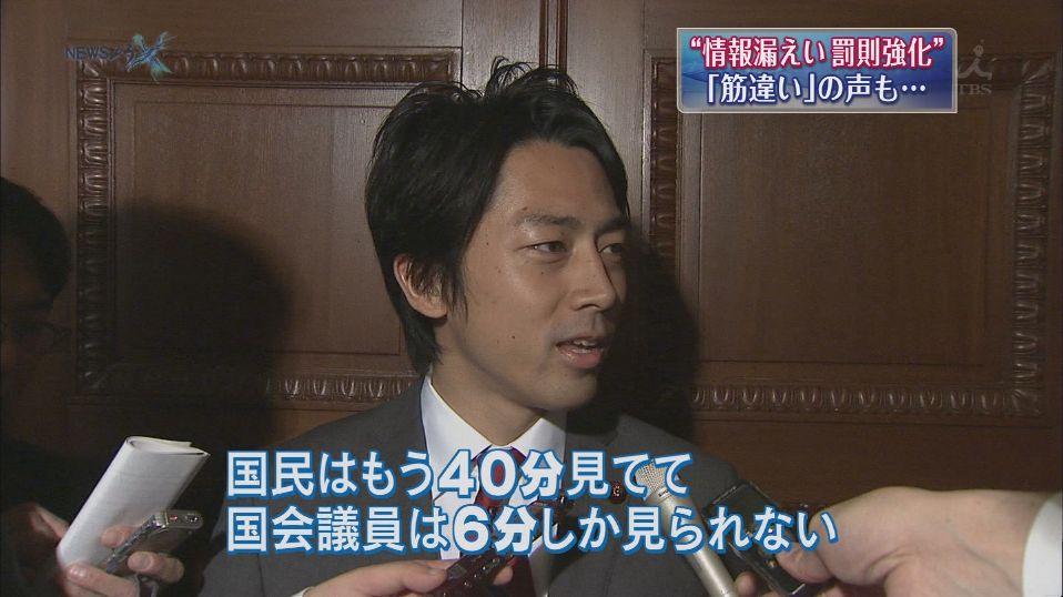 Shinjiro12