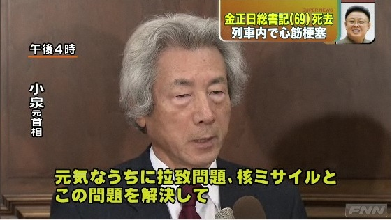 Koizumi62