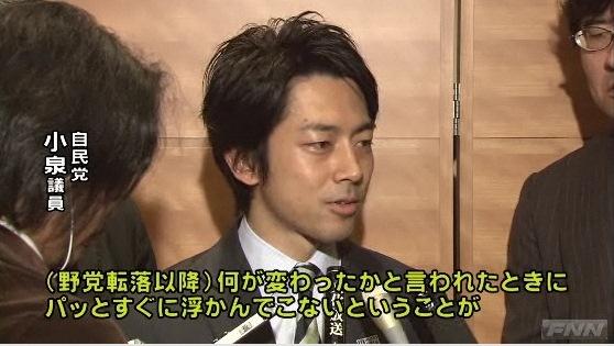 Shinjiro14