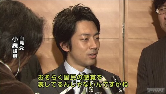 Shinjiro15