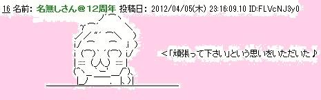 Hatoyama36