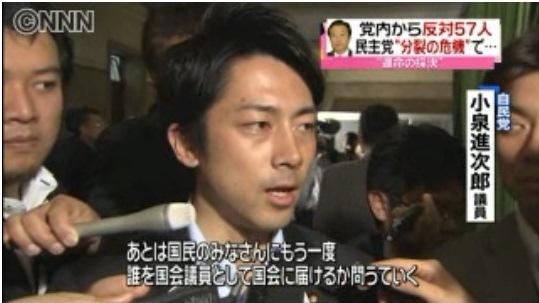 Shinjiro19