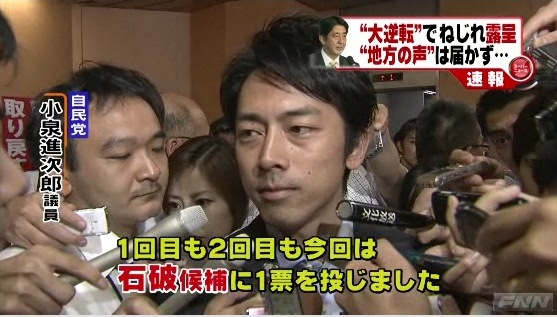 Shinjiro22